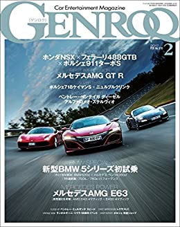 [三栄書房]のGENROQ (ゲンロク) 2017年 2月号 [雑誌]