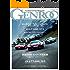 GENROQ (ゲンロク) 2017年 2月号 [雑誌]