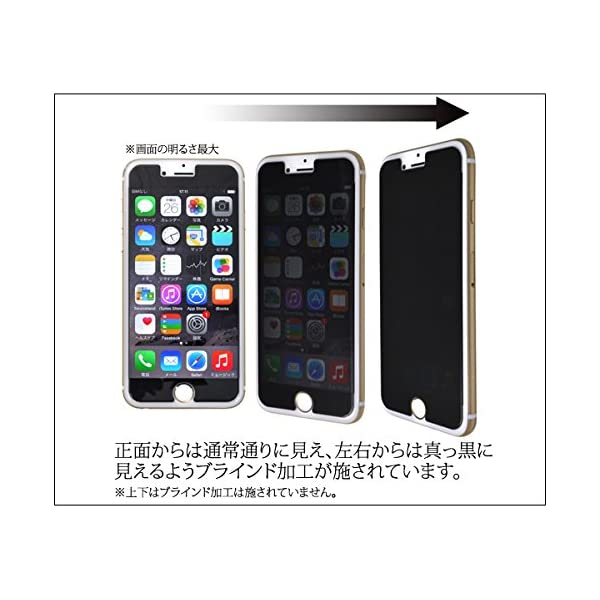 PLATA iPhone6 plus iPho...の紹介画像6