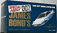 2017 Corgi 007 私を愛したスパイ ロータス エスプリ S1 サブマリン Lotus Esprit Submarine 公開40周年記念パッケージ CC04513 ボンドカー