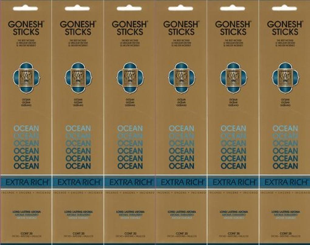 呼吸正しくステージGONESH ガーネッシュ OCEAN オーシャン スティック 20本入り X 6パック (120本)