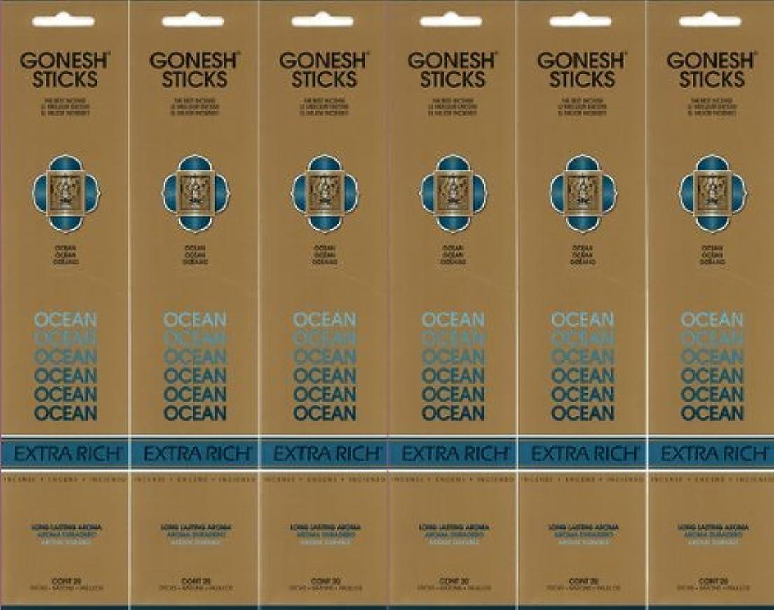 フィード職業伝導率GONESH ガーネッシュ OCEAN オーシャン スティック 20本入り X 6パック (120本)