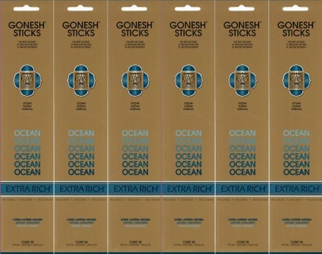 解釈嫌がる刈るGONESH ガーネッシュ OCEAN オーシャン スティック 20本入り X 6パック (120本)