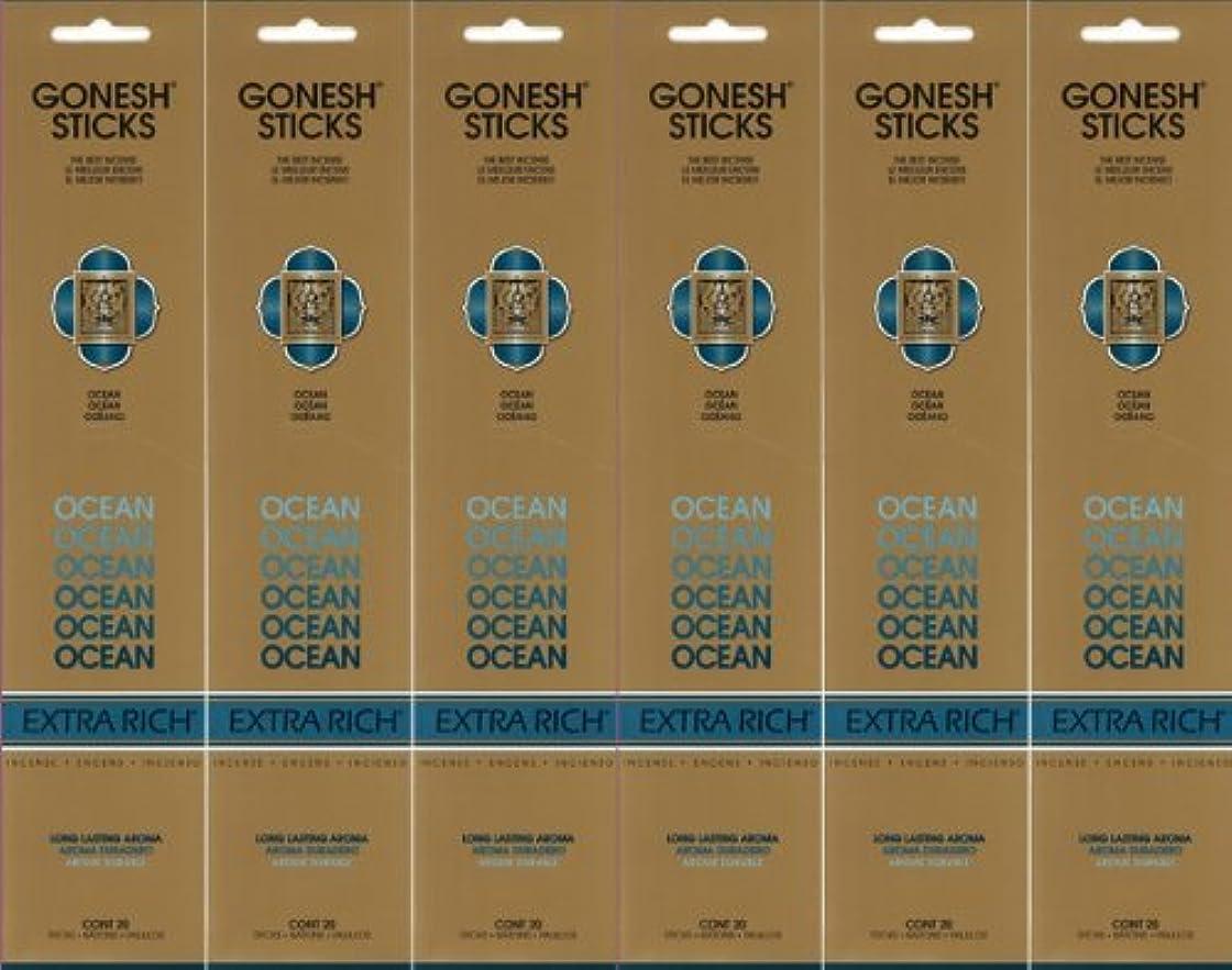 含意八生きるGONESH ガーネッシュ OCEAN オーシャン スティック 20本入り X 6パック (120本)