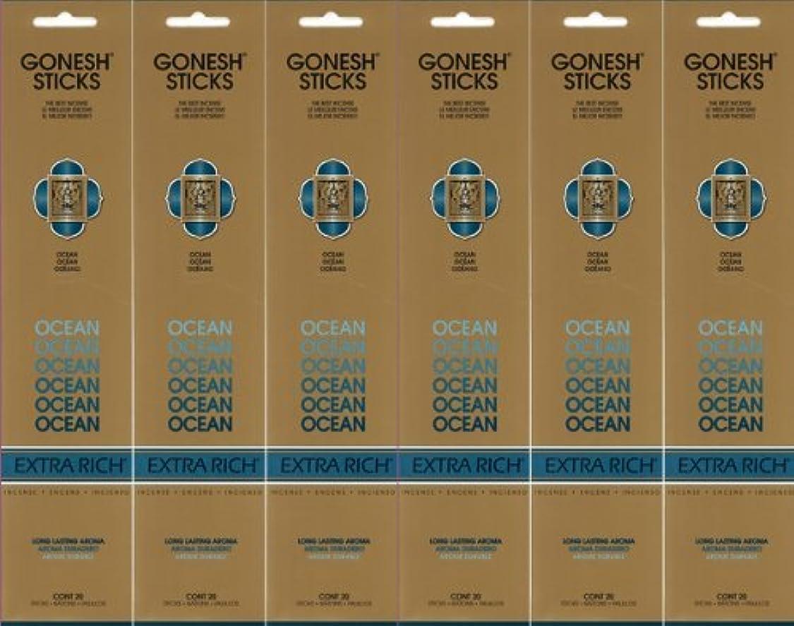 トロリーバスうんざりとティームGONESH ガーネッシュ OCEAN オーシャン スティック 20本入り X 6パック (120本)