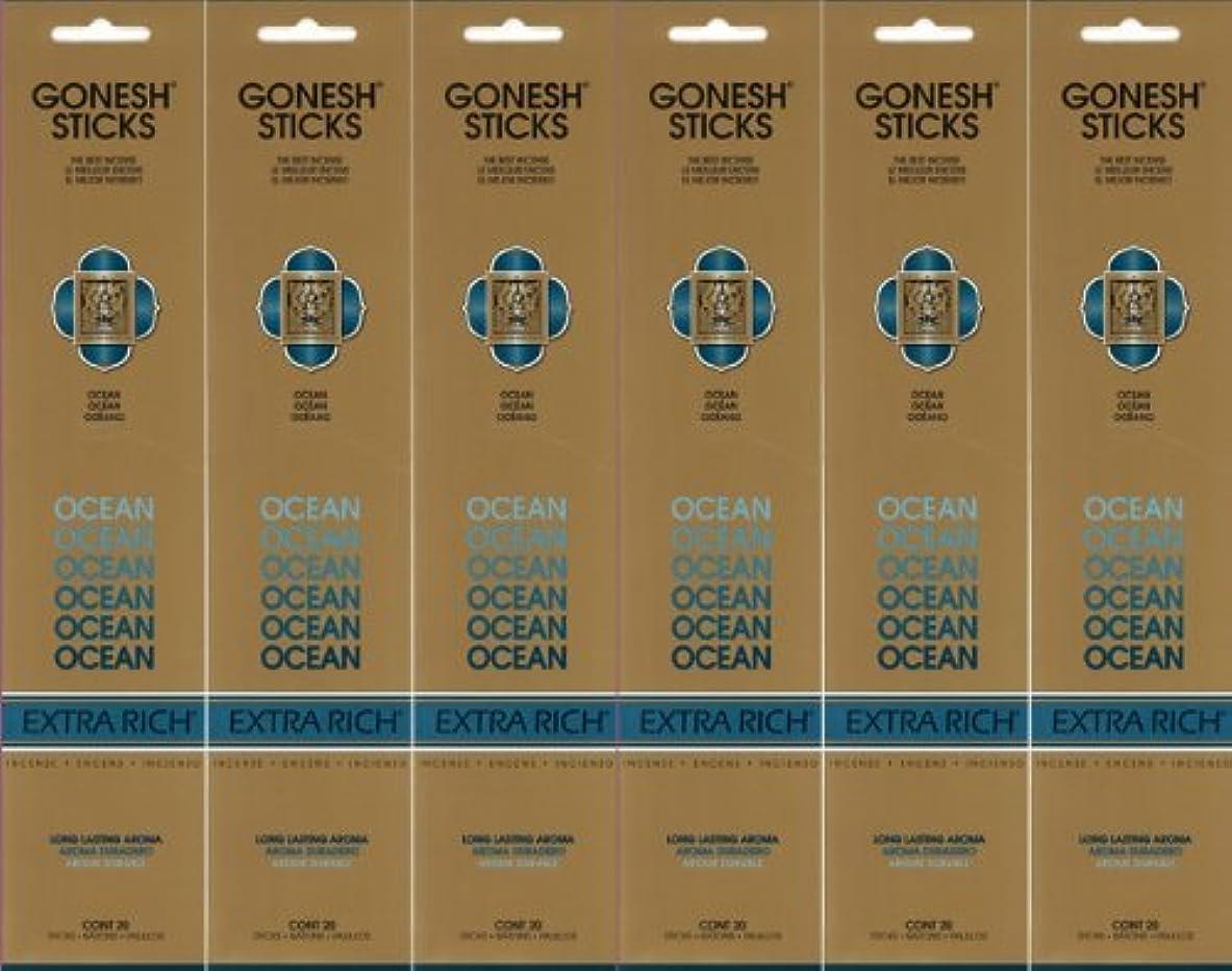 降雨短くする学部GONESH ガーネッシュ OCEAN オーシャン スティック 20本入り X 6パック (120本)