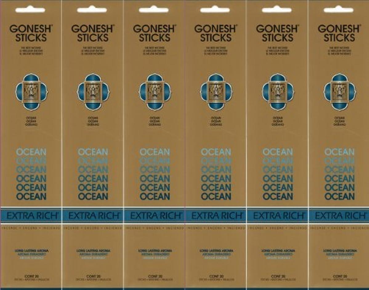 検証終わらせるガレージGONESH ガーネッシュ OCEAN オーシャン スティック 20本入り X 6パック (120本)