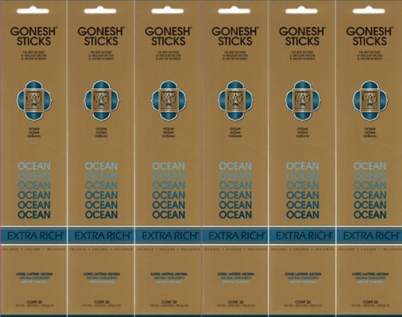 アルネ発動機困ったGONESH ガーネッシュ OCEAN オーシャン スティック 20本入り X 6パック (120本)
