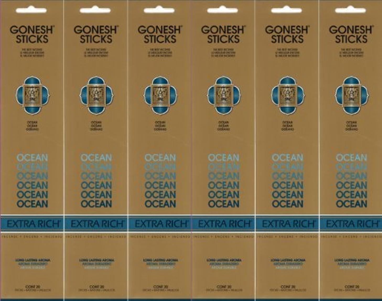 追う伴うメールGONESH ガーネッシュ OCEAN オーシャン スティック 20本入り X 6パック (120本)