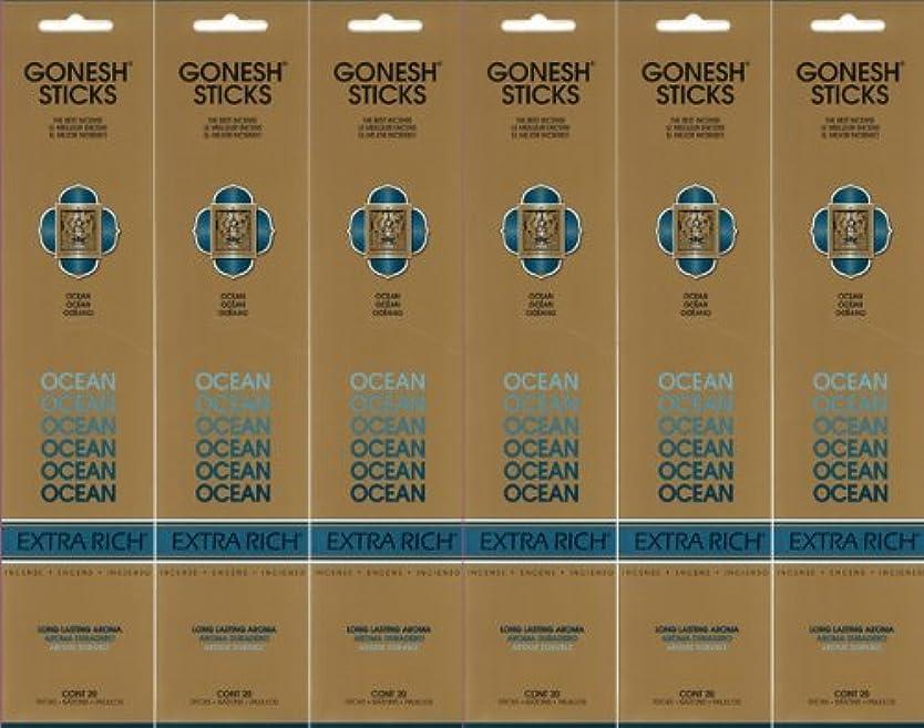 ミルク資本マットレスGONESH ガーネッシュ OCEAN オーシャン スティック 20本入り X 6パック (120本)