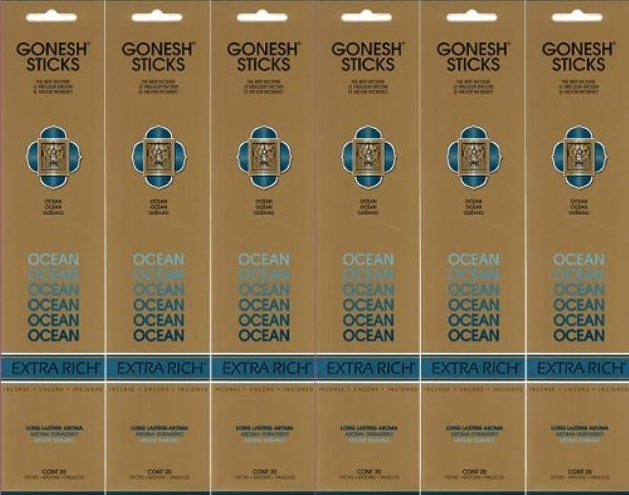 歯ベンチ助言GONESH ガーネッシュ OCEAN オーシャン スティック 20本入り X 6パック (120本)