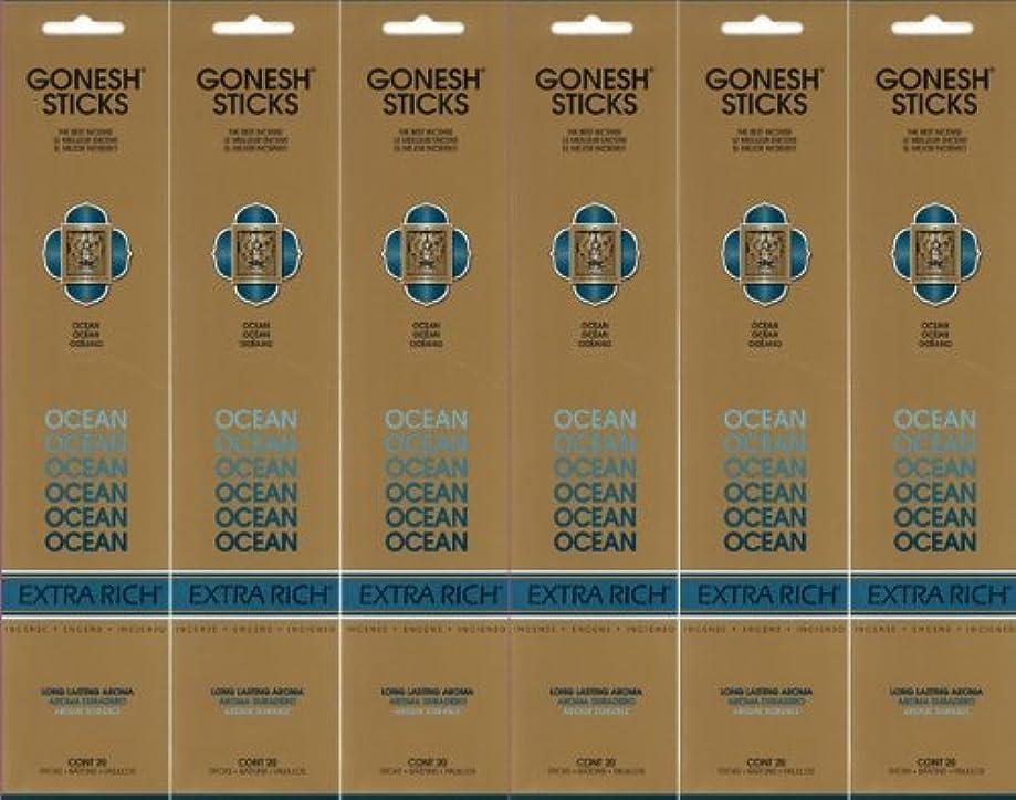幻想名詞触手GONESH ガーネッシュ OCEAN オーシャン スティック 20本入り X 6パック (120本)