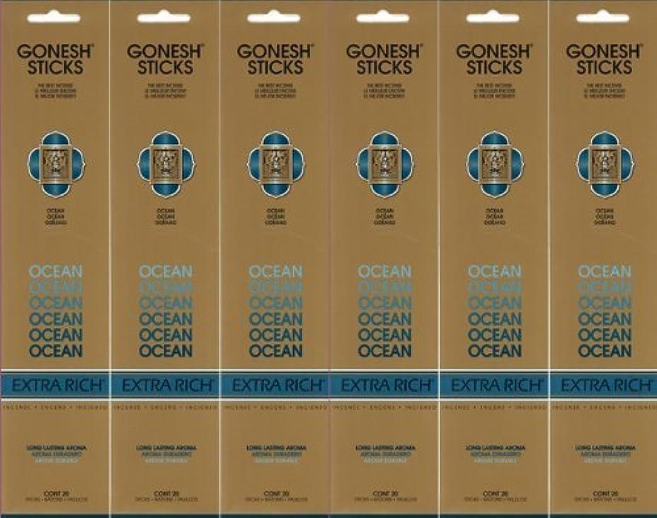 お風呂を持っているヒューム自発GONESH ガーネッシュ OCEAN オーシャン スティック 20本入り X 6パック (120本)