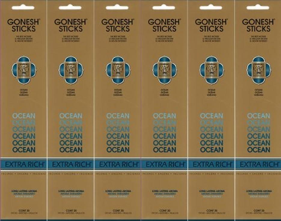 アルミニウム枯渇する好意的GONESH ガーネッシュ OCEAN オーシャン スティック 20本入り X 6パック (120本)