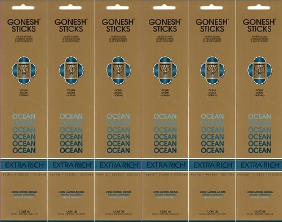自分の力ですべてをする大気収益GONESH ガーネッシュ OCEAN オーシャン スティック 20本入り X 6パック (120本)