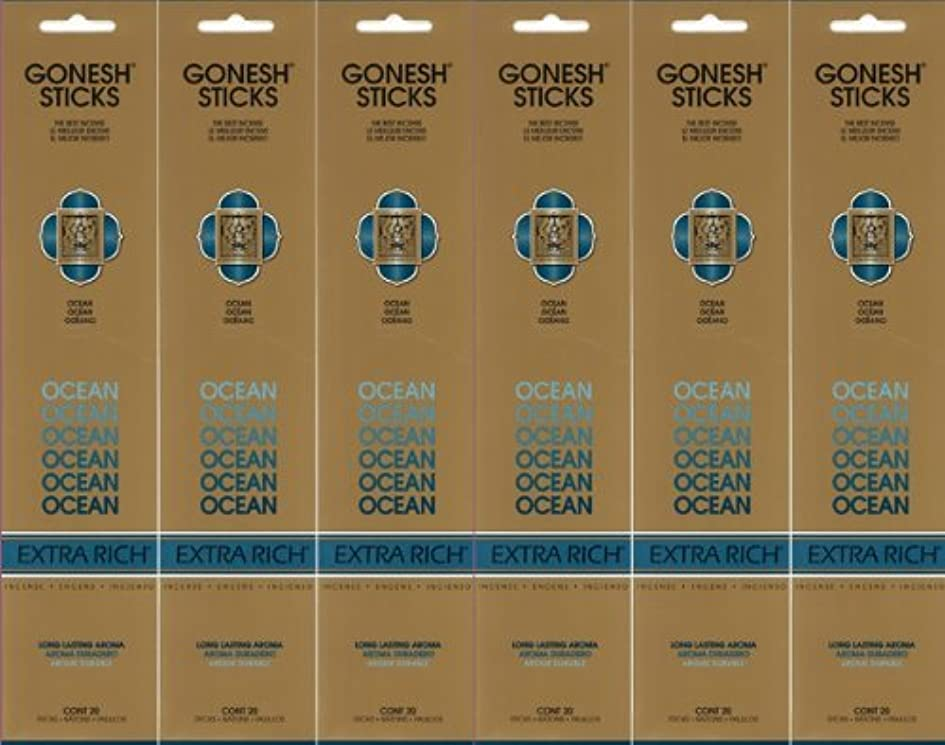 軍感謝するチューブGONESH ガーネッシュ OCEAN オーシャン スティック 20本入り X 6パック (120本)
