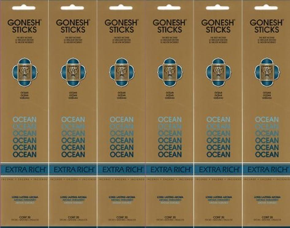 花束祖先瞑想するGONESH ガーネッシュ OCEAN オーシャン スティック 20本入り X 6パック (120本)