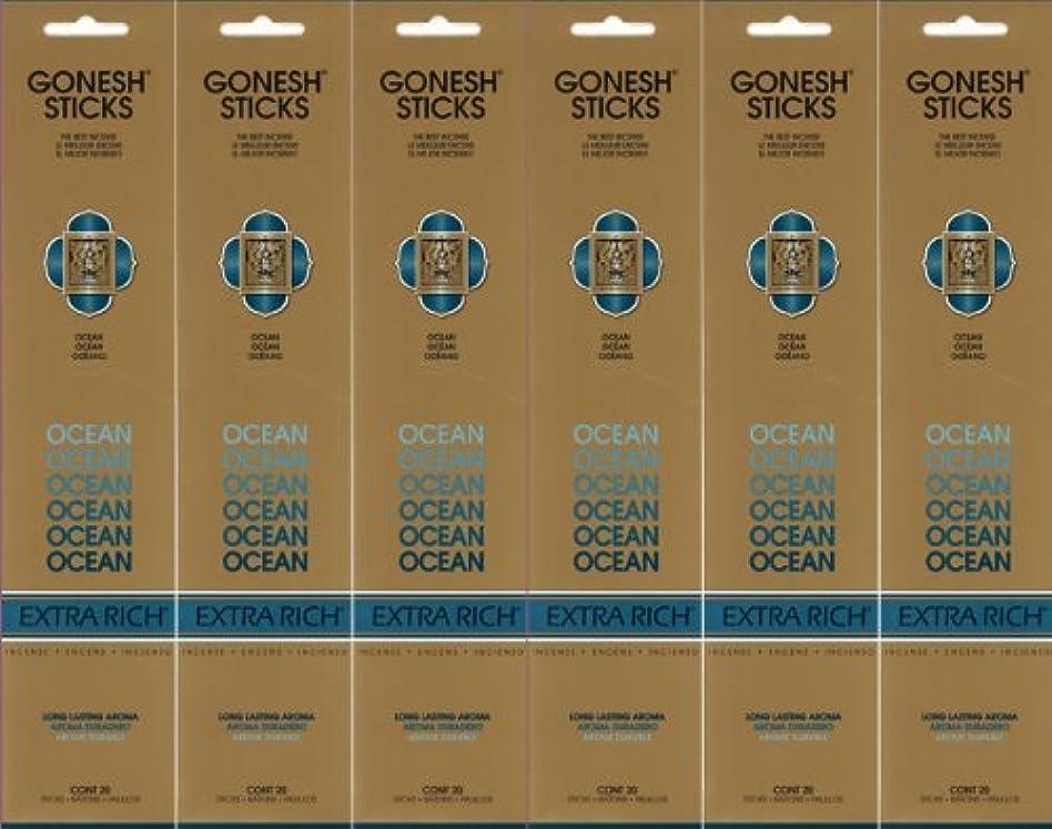人気の無実憂慮すべきGONESH ガーネッシュ OCEAN オーシャン スティック 20本入り X 6パック (120本)