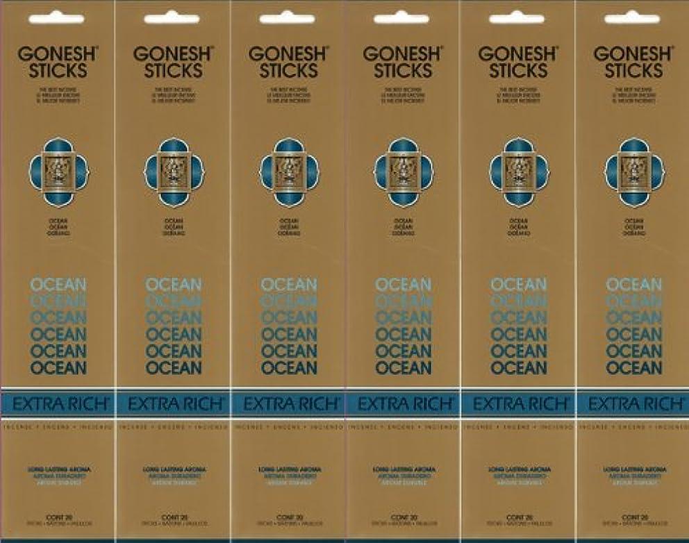 サスペンドサンダース処理GONESH ガーネッシュ OCEAN オーシャン スティック 20本入り X 6パック (120本)