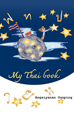 "Thai text book ""My Thai Book"" (Learning Thai for beginners) "" Video lessons available by Amazon video Direct"" (Thaigomaster) (English Edition)"