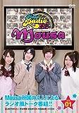 PigooRadio Mousa vol.1 [DVD]