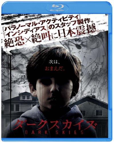 ダークスカイズ ブルーレイ&DVDセット (2枚組)(初回限定生産) [Blu-ray]の詳細を見る