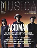 MUSICA(ムジカ) 2017年 12 月号 [雑誌]
