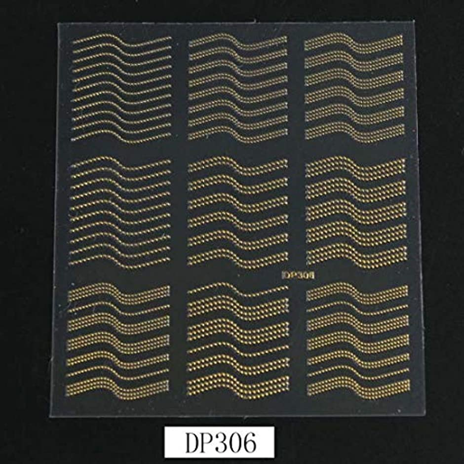 起きてスカーフ無能SUKTI&XIAO ネイルステッカー 1ピースゴールド3Dビーズネイルステッカー小さな丸い宝石マニキュアステッカーネイルデカール粘着ネイルアート装飾、Dp306
