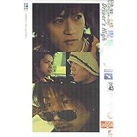 L'Arc〜en〜Ciel トレーディングカード 166 Driver`s High PV FILM/SCENE 0004