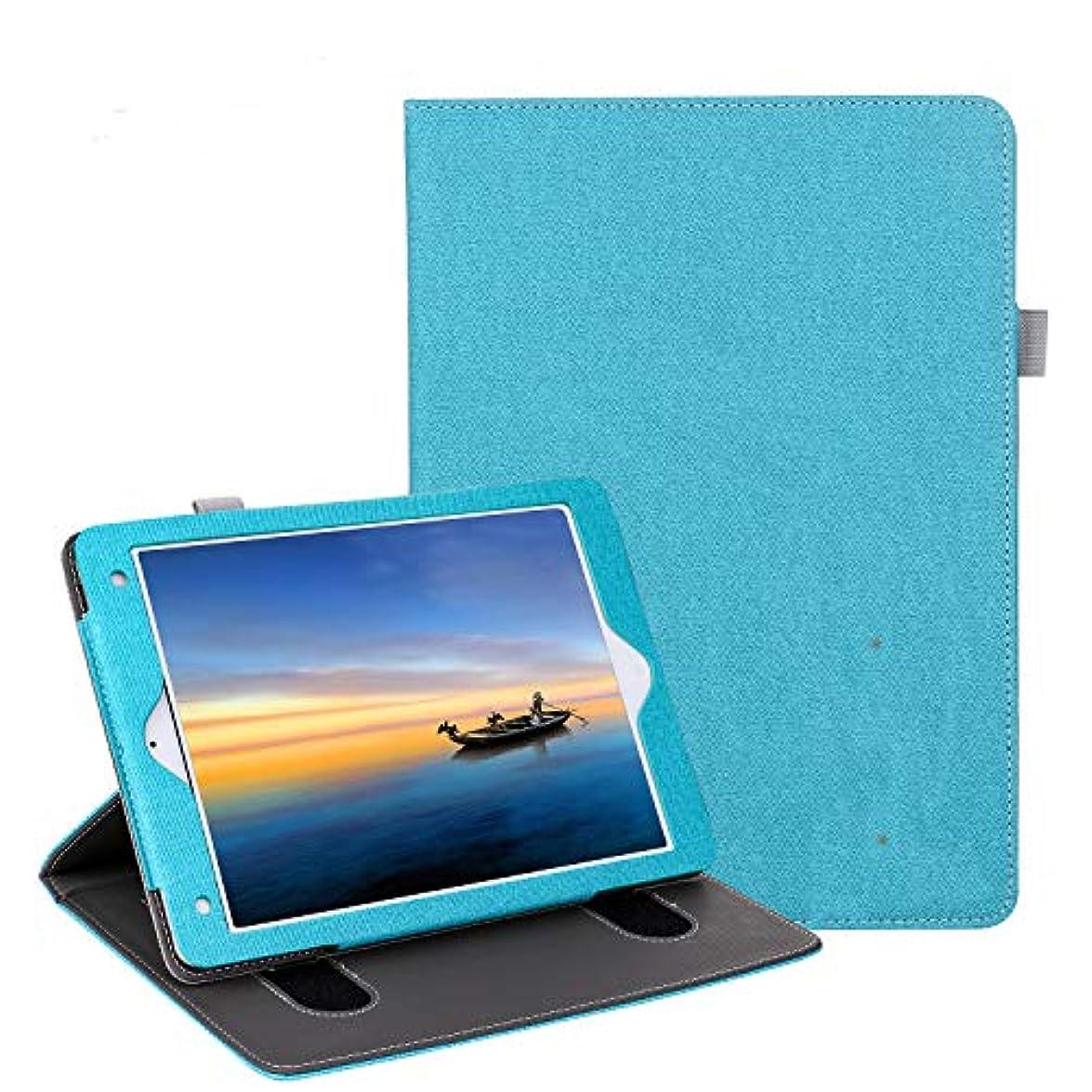 続編直面する見積りQingyou iPad 9.7ケース 9.7インチiPadケース 保護カバー タブレット ハンドストラップ上質なPUレザーケース 超軽量 スタンド機能 ペンシル収納可能 オートスリープ機能 ポケット付き 手帳型 指紋/傷防止 全面保護 耐衝撃 9.7インチケースiPad 9.7 2017/2018 /Pro 9.7/air/air 2対応 水ブルー