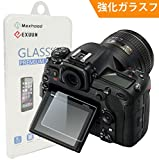 【Maxhood】Nikon ニコンD500強化ガラススクリーンプロテクター、9H硬度0.3mm 超薄型液晶カバー強化ガラス保護フィルムニコンD500デジタルカメラ用ショルダースクリーンプロテクター付き (D500)