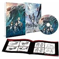 GODZILLA 怪獣惑星 Blu-ray スタンダード・エディション