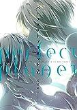 パーフェクトプラネット2【ペーパー付】 (arca comics)