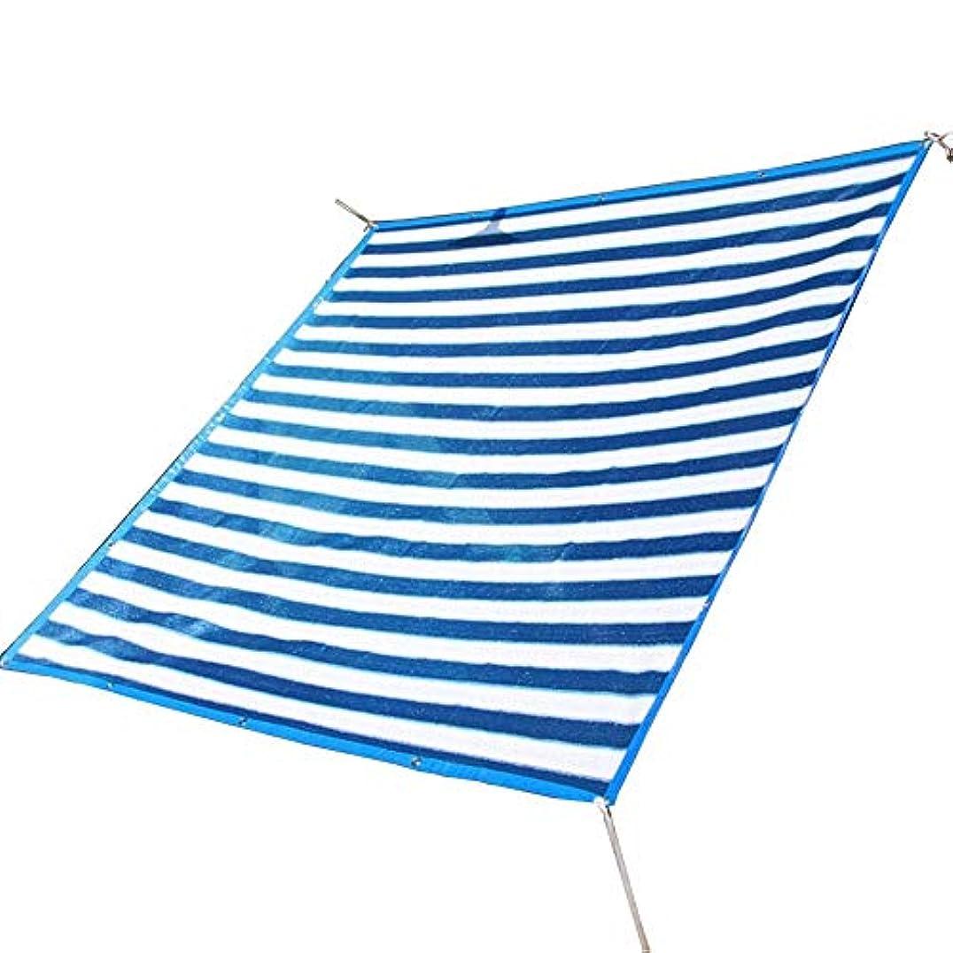 カニ圧倒する控えめな19-yiruculture 防雨布防水シェーディングネット、ホームバルコニーシェードネット肉質花植物絶縁ネット6ニードルシェーディングネット (Color : Blue and white - 4x5m)