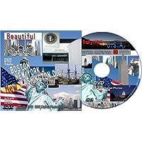DVDボストン・ニューヨーク・ワシントン