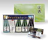 お歳暮 日本酒 ギフト プレゼント ランキング 2017年 限定 飲み比べセット 300ml 5本 受賞酒