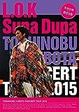 TOSHINOBU KUBOTA CONCERT TOUR 2015 L.O.K. Supa Dupa [Blu-ray]/