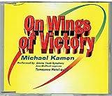 ON WINGS OF VICTORY (1996-02-10) 画像