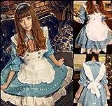 アリス風 メイド服 コスチューム うさぎの懐中時計付 水色 レディース