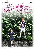 """""""チョ・グォンとガインの""""私たち結婚しました-コレクション-(アダムカップル編) v...[DVD]"""