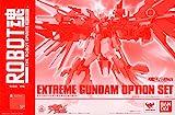 GUNDAM EXA ROBOT魂 SIDE MS エクストリームガンダム オプションセット