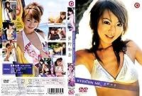eyes on me [DVD]