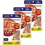 【3個】DHC アスタキサンチン 30日分
