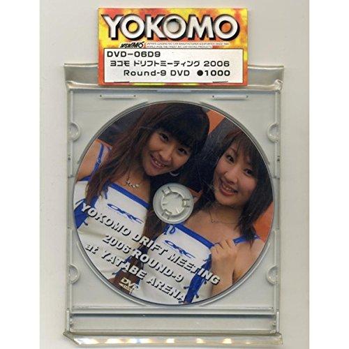 DVD−06D9 '06ヨコモドリフトニーティング DVD/R−9