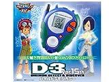 デジモンアドベンチャー02 D-3 Ver.15th DIGIMON DETECT&DISCOVER: パイルドラモンカラー