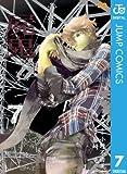 屍鬼 7 (ジャンプコミックスDIGITAL)
