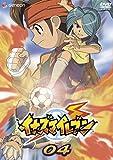 イナズマイレブン 04[DVD]