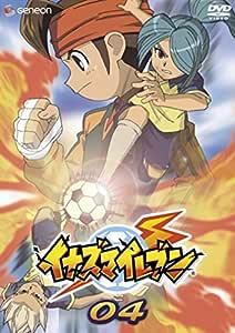 イナズマイレブン 04 [DVD]