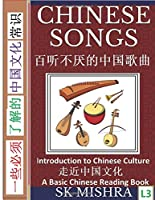 Chinese Songs: Popular Traditional and Modern Chinese Hits, A Basic Mandarin Reading Book, (Simplified Characters, Introduction to Chinese Culture Series, Graded Reader, Level 3)
