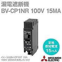三菱電機 BV-CP1NR 15A 100V 15MA 漏電遮断器 (電源側プラグイン形) (2P1E) NN